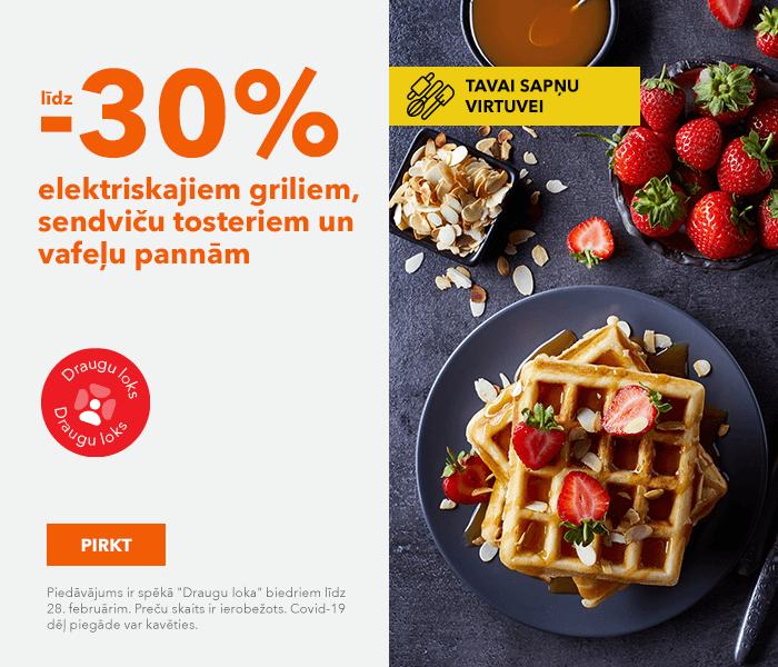 Tavai sapņu virtuvei līdz -30% elektriskajiem griliem, sendviču tosteriem un vafeļu pannām