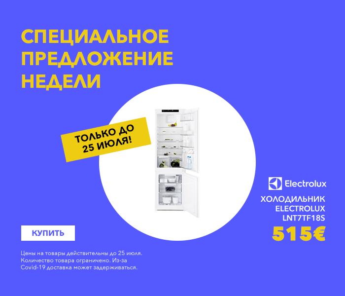 Холодильник  Electrolux LNT7TF18S  только 515 €