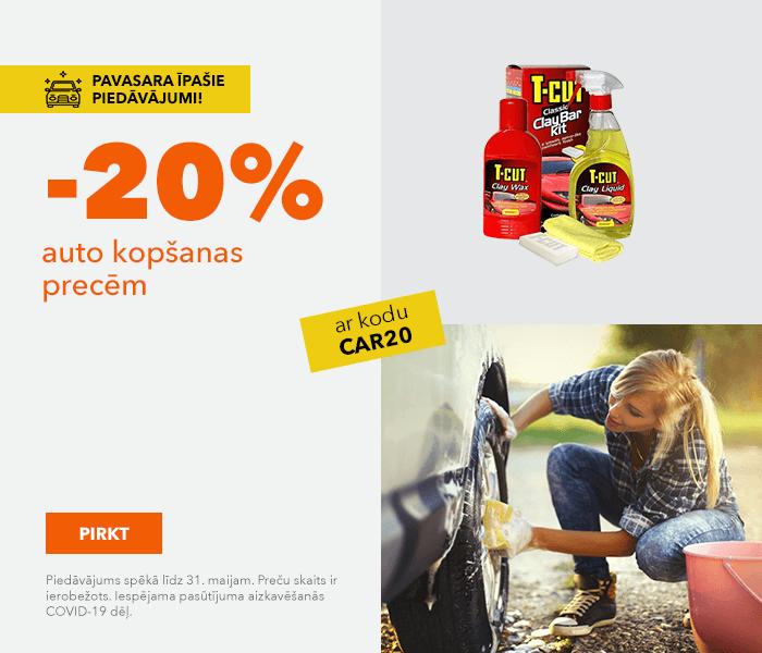 Pavasara īpašie piedāvājumi! -20% auto kopšanas precēm ar kodu: CAR20