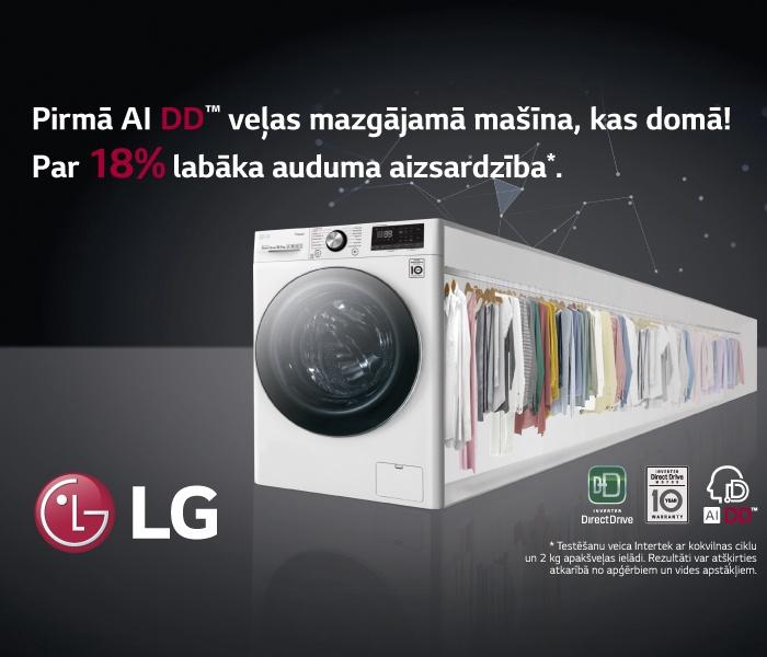 Pirmā AI DD veļas mašīna, kura domā! Par 18% labāka auduma aizsardzība