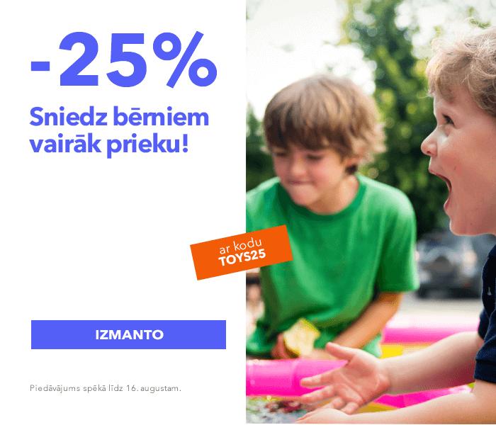 Sniedz bērniem vairāk prieku! -25% ar kodu TOYS25