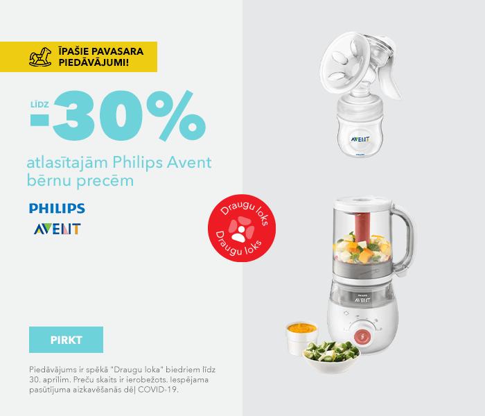 Īpašie pavasara piedāvājumi! līdz -30% atlasītajām Philips Avent bērnu precēm
