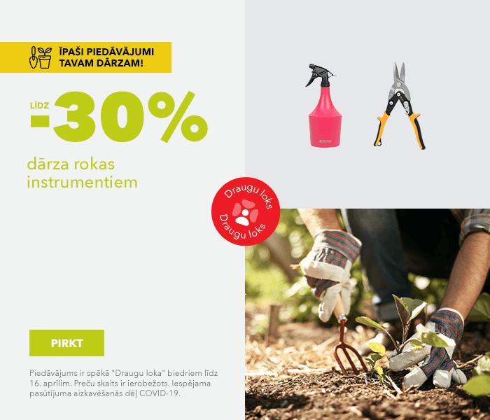 Īpaši piedāvājumi Tavam dārzam! līdz -30% dārza rokas instrumentiem