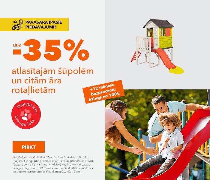 Pavasara īpašie piedāvājumi! līdz -35% atlasītajām šūpolēm un citām āra rotaļlietām