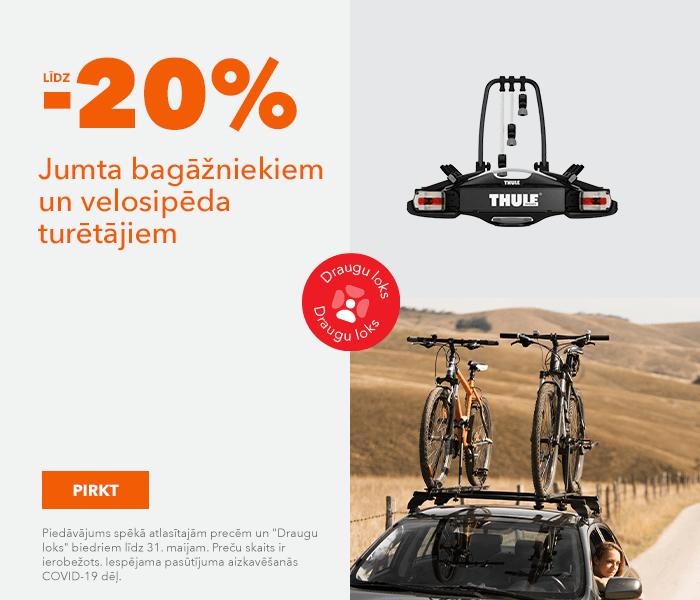 Jumta bagāžniekiem un velosipēda turētājiem līdz -20%