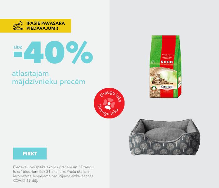 Pavasara īpašie piedāvājumi! līdz -40% atlasītajām mājdzīvnieku precēm